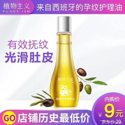 2019年7月23日19点更新,淘宝天猫京东优惠商品汇总