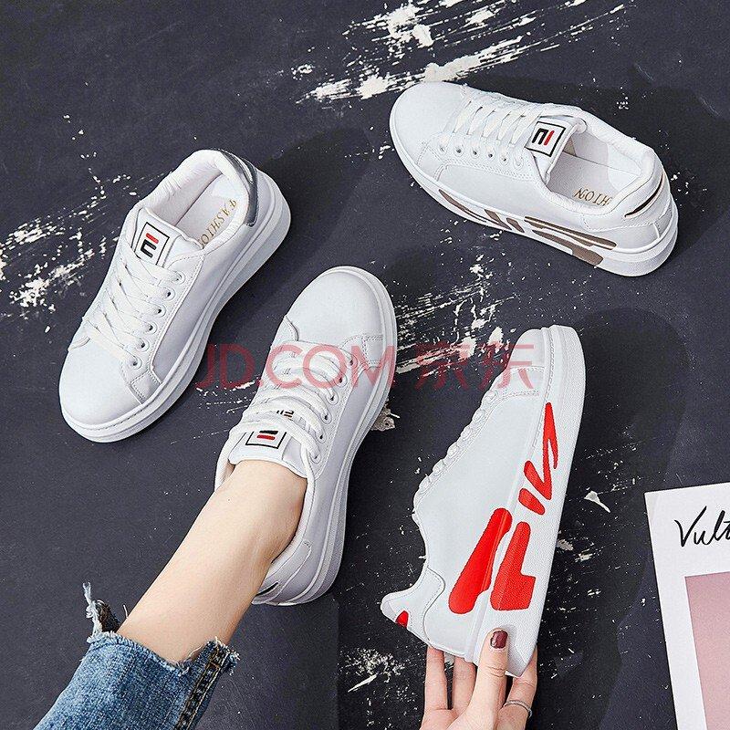 厚底时尚女板鞋