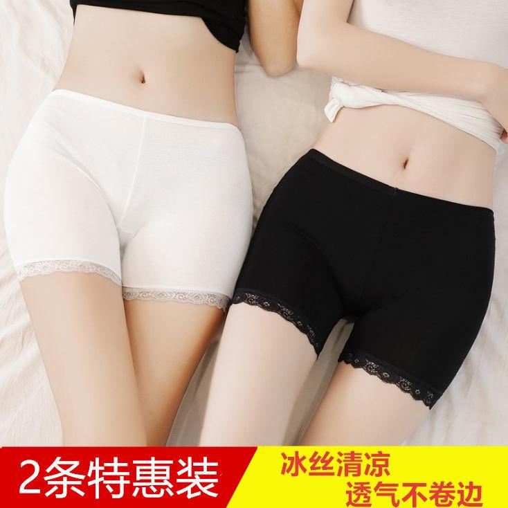 【2條裝】冰絲薄款三分打底褲