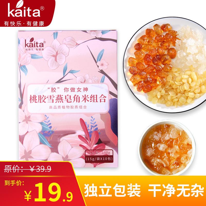 【京东好店】kaita 桃胶雪燕皂角米 独立小包装 15g*10袋