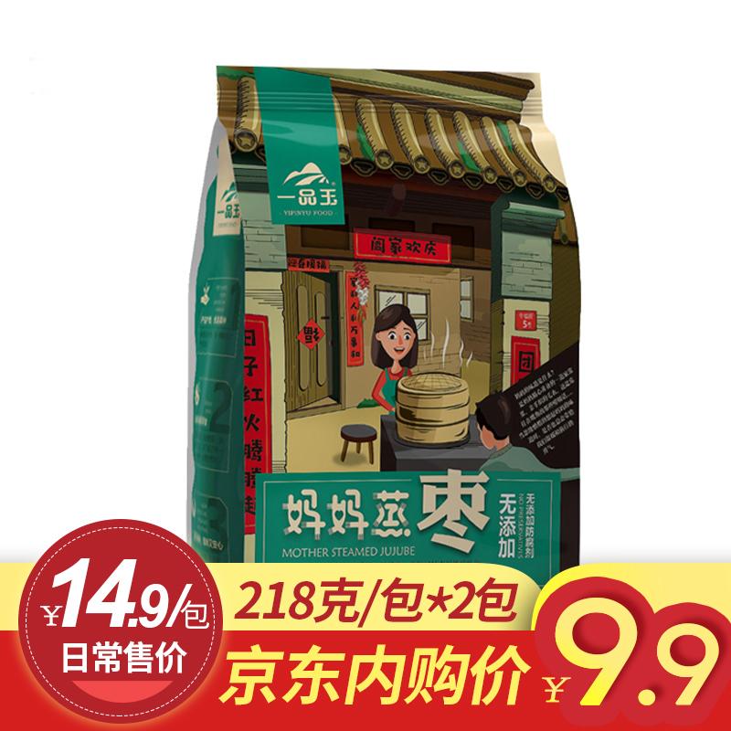 【买一送一】一品玉妈妈蒸枣 218g/袋