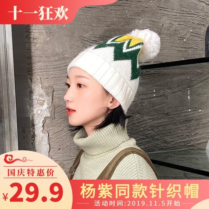 一款秋冬潮搭配针织帽,杨紫和佟年的同款,多种颜色完美搭配,简约好看
