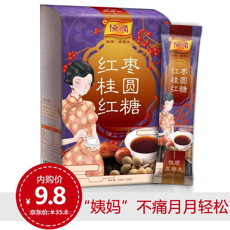 【恒顺红枣桂圆红糖  中华老字号】-时时淘