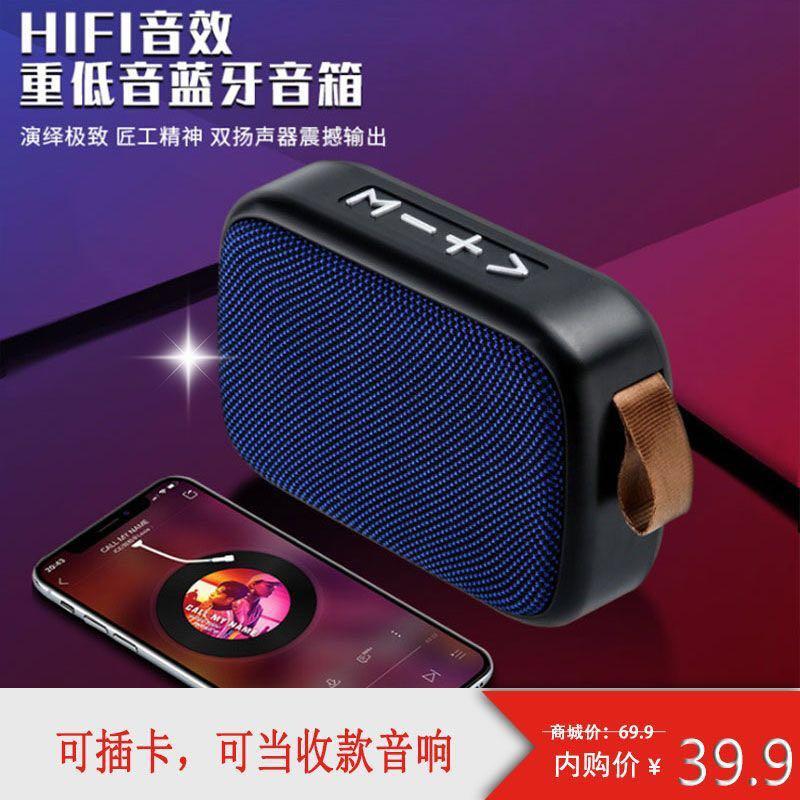HIFI音效重低音蓝牙音箱