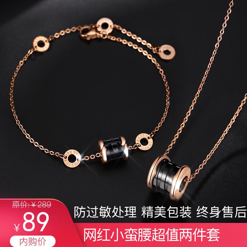 【网红爆款】茵曼小蛮腰时尚项链手链两件套