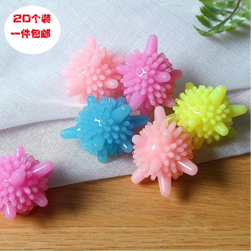 洗衣机专用洗衣球护洗球去污防缠绕衣服洗护球 20个装