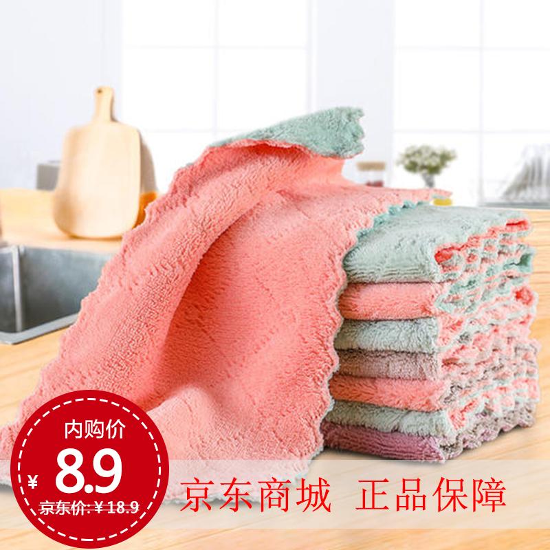 10条珊瑚绒双层清洁抹布