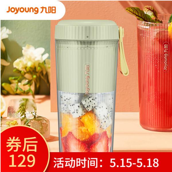 九阳榨汁机便携式无线果汁机