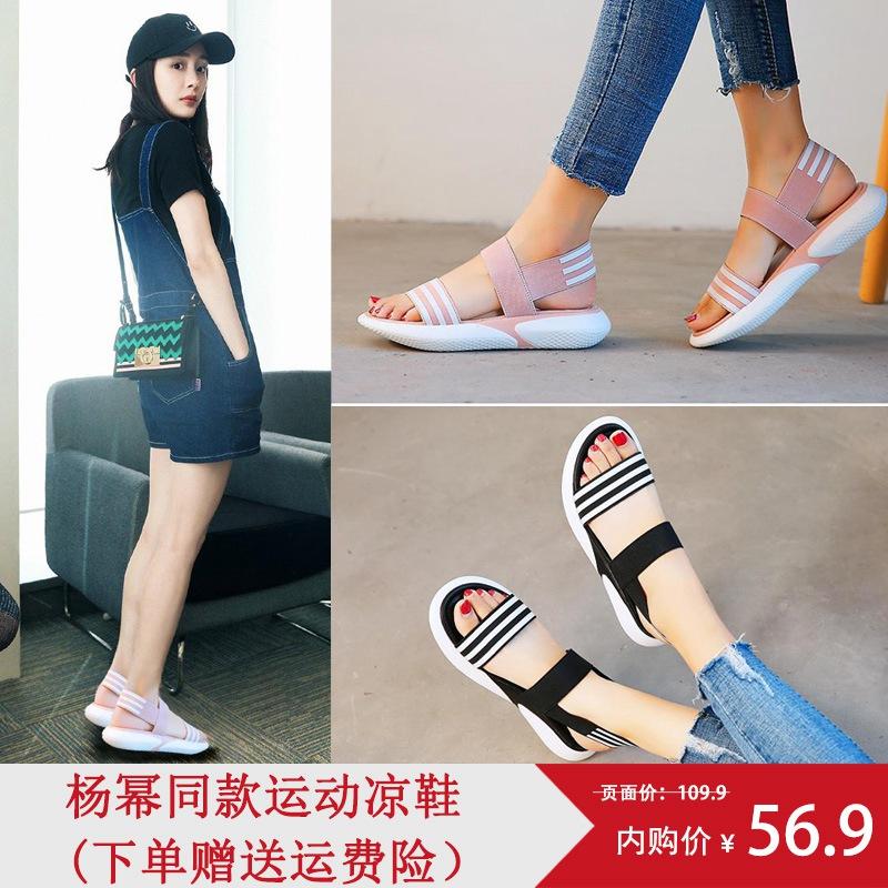 [拼购]2019新款chic网红仙女鱼嘴运动凉鞋