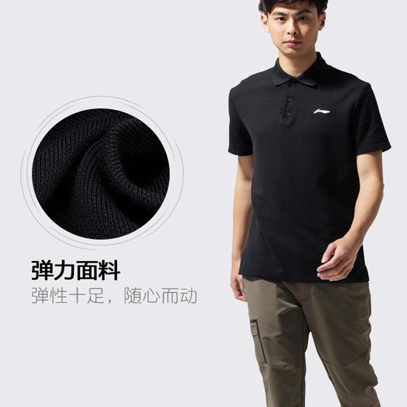 男士棉健身T恤