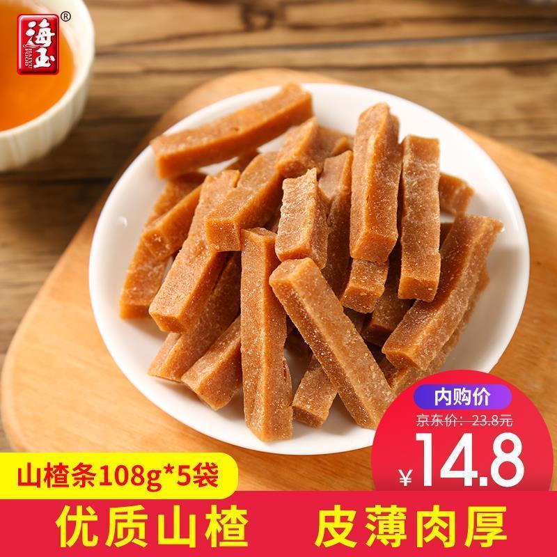 【旗舰店】海玉山楂干条 108g*5