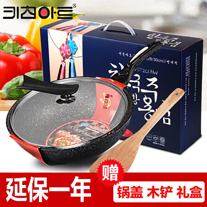 麦饭石不粘锅无油烟平底炒锅(电磁炉 燃气灶通用)