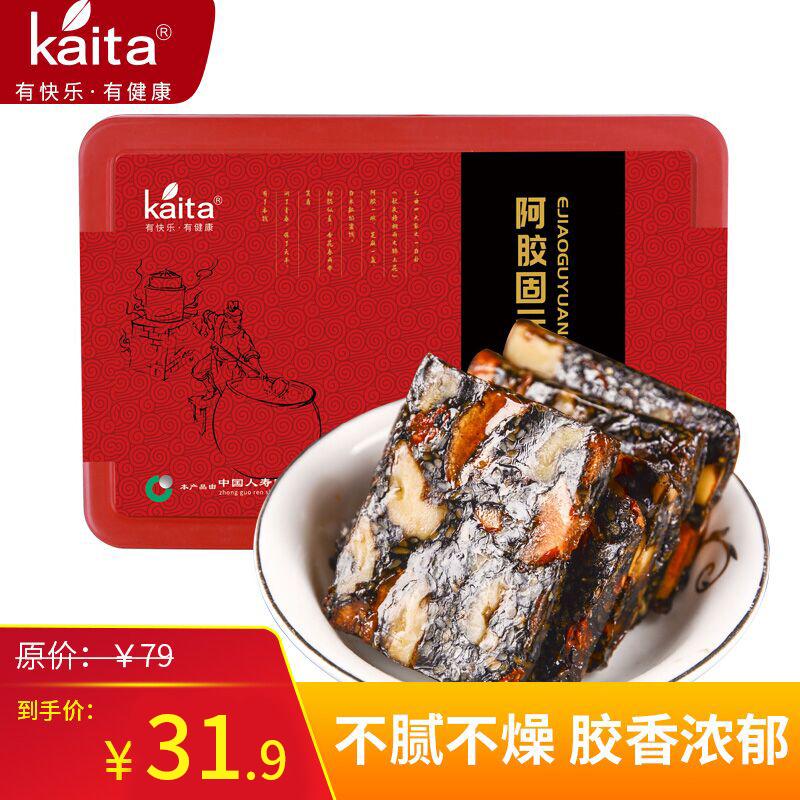 【京东好店】kaita 东阿阿胶 手工即食阿胶固元膏 500g/盒