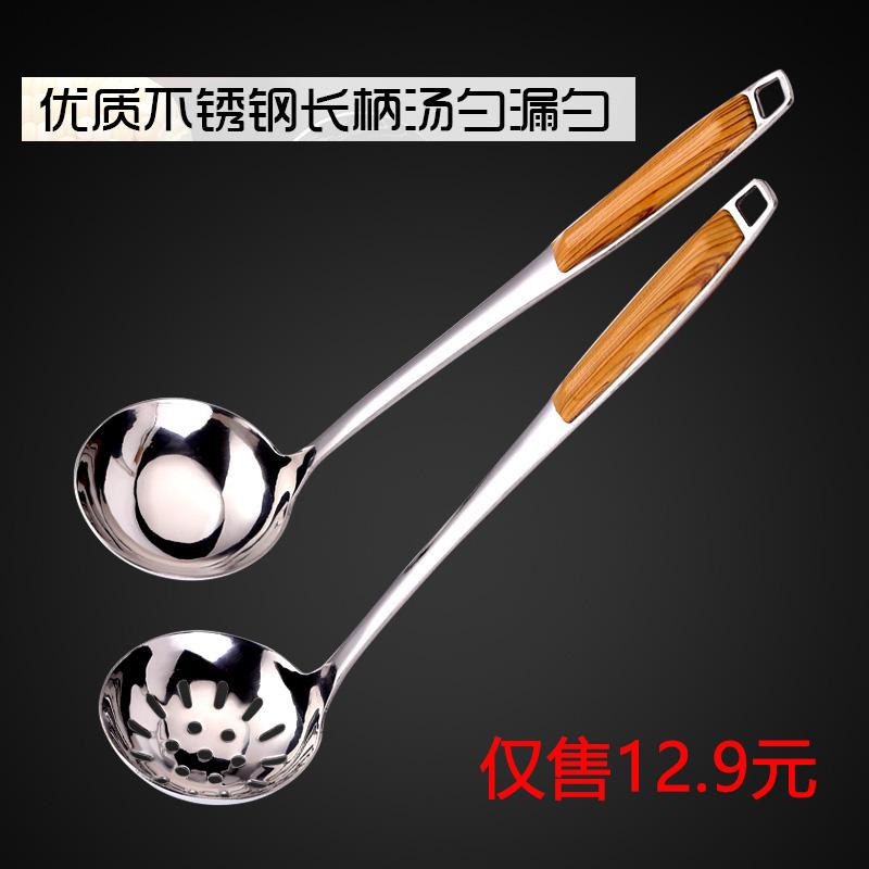 不锈钢汤勺火锅勺漏勺家用粥勺木纹长柄隔热漏勺加厚大勺子