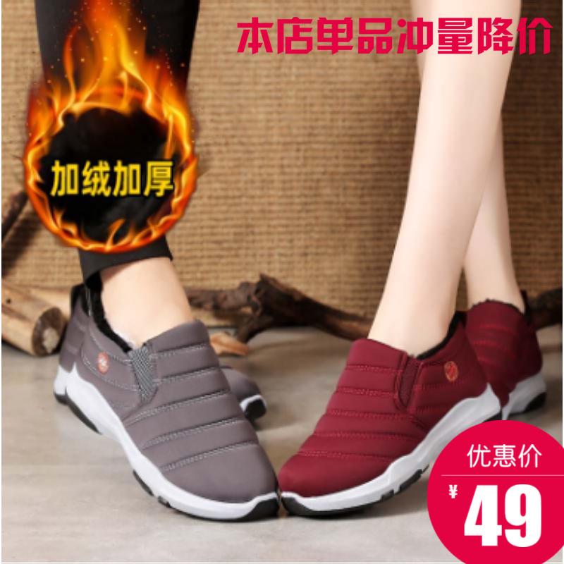 冬季老北京布鞋防滑中老年健步鞋保暖棉鞋