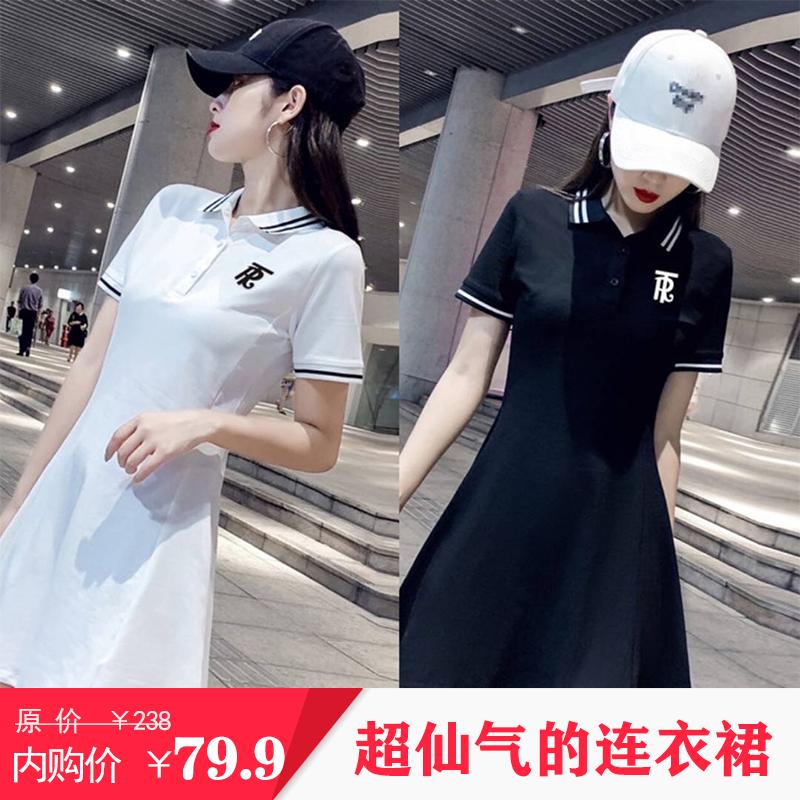 【京东旗舰店】蔓秀蒙 夏季新款修身刺绣连衣裙 白色/黑色