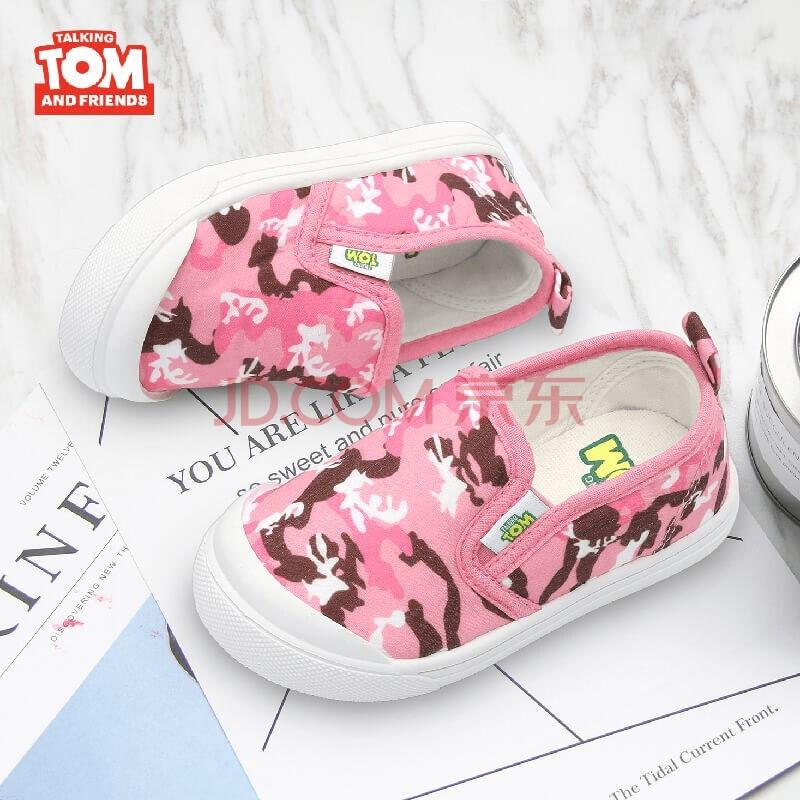 英國湯姆貓正品兒童帆布鞋