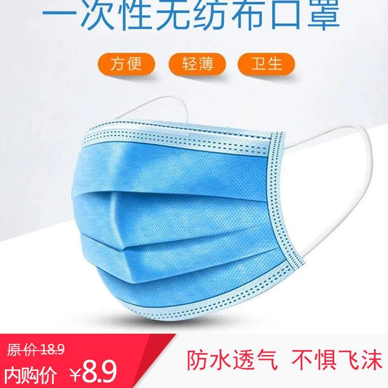 一次性3层防护防尘口罩