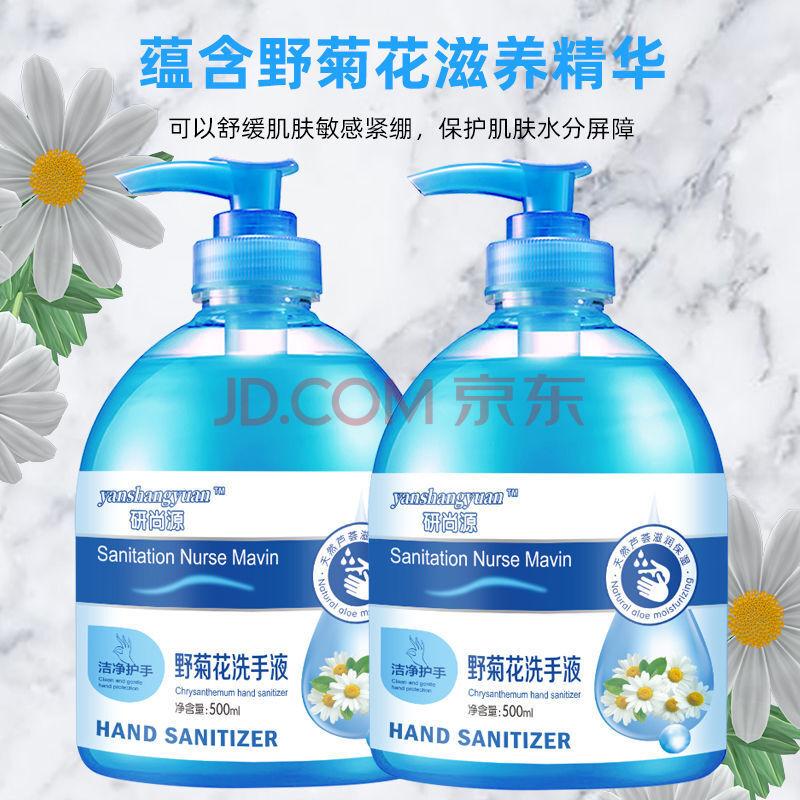 奥丝达洗手液5.9元/1瓶芦荟清香型便携洗手液