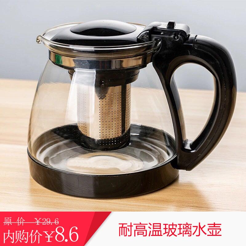 耐热防爆玻璃泡茶壶花茶壶套装