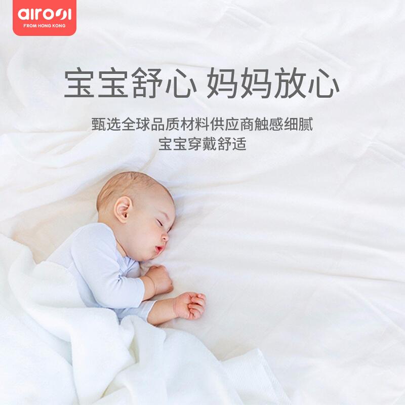 【超薄纸尿裤 55元抢】爱柔适AIROSI 童话森林拉拉训练裤