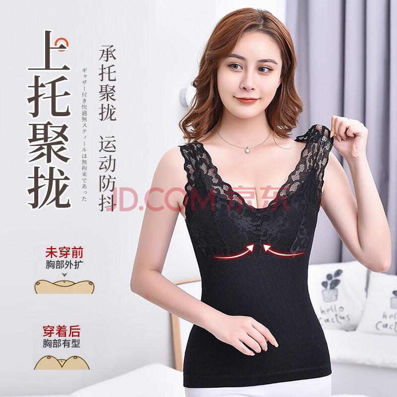 俞兆林女士加厚加绒秋衣美体打底衫