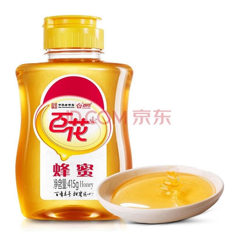 百花旗舰店 中华老字号蜂蜜 多种口味 多种规格