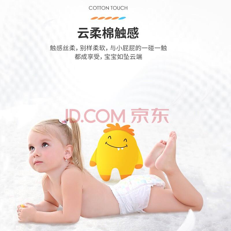 【新品上市】小歪歪 超薄透气新生儿尿不湿 柔软干爽纸尿裤男女宝宝学步拉拉裤