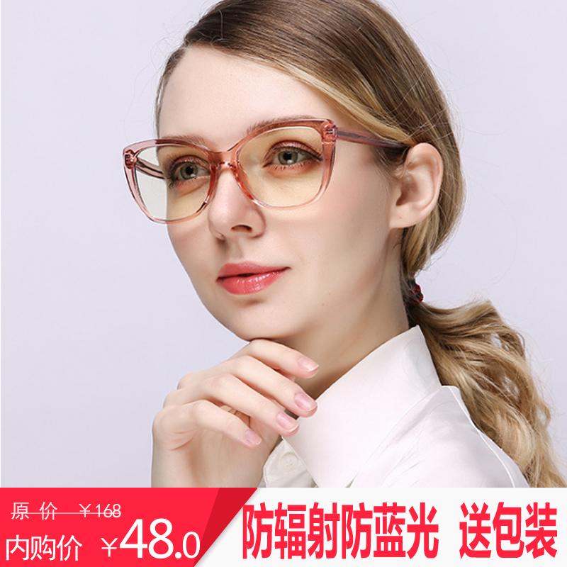 防辐射眼镜女防蓝光电脑护目镜女款圆脸平光无度数