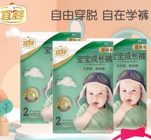 宜婴空调纸尿裤6片