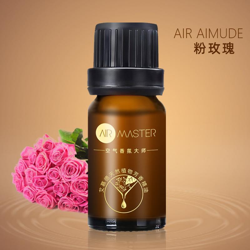 加湿器专用精油汽车香薰精油去异味精油香薰