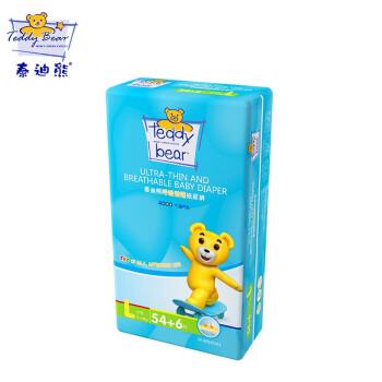 【今日推荐】泰迪熊尿不湿 超薄透气呼吸特薄纸尿裤
