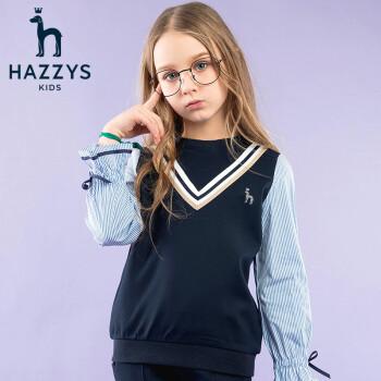 HAZZYS哈吉斯童装女童卫衣上衣