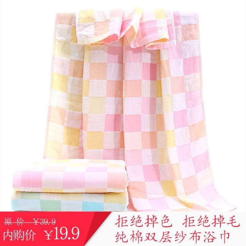 纯棉浴巾超柔夏凉双层纱布童被儿童男女浴巾吸水速干轻薄款