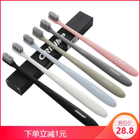 【日系牙刷6只装】UPURITY成人超细软毛简装牙刷