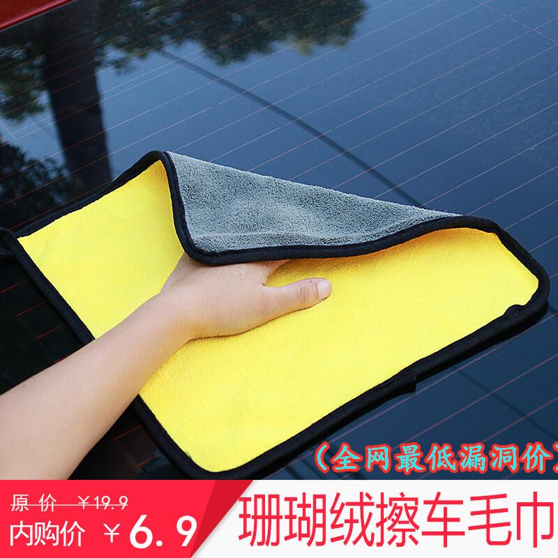 普拉米拉车用细纤维洗车毛巾无痕玻璃抹布